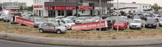 автосалон в Германия