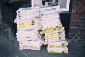 вестници-на-куп